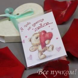 """Мини-открытка """"Я тебя не просто люблю..."""""""