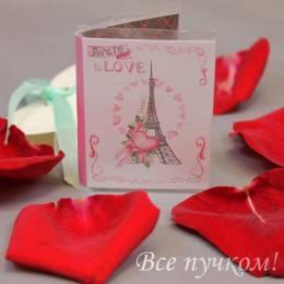 """Мини-открытка """"Paris in Love"""""""