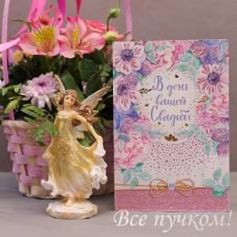 """Открытка """"С днем свадьбы"""" в ассортименте"""