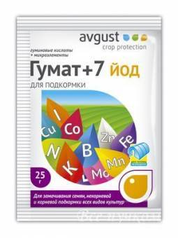 ГУМАТ+7