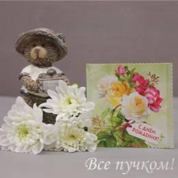 Мини-открытки в ассортименте