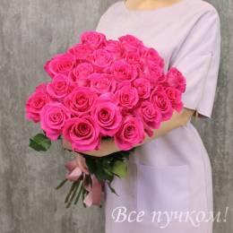 Букет из 25 розовых роз 60-70 см