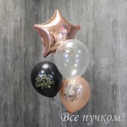 """Сет """"Звездный"""""""