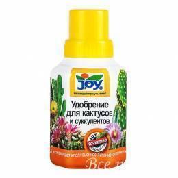 """Удобрение """"Joy"""" для кактусов и суккулентов 250 мл"""