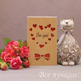 "Открытка ""For you"""