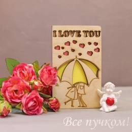 """Открытка """"I love you"""""""