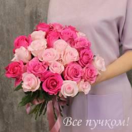 """Букет """"Мечты о прекрасном"""" из 25 роз"""
