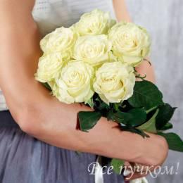 """Букет из 7 белых роз """"Премиум"""""""