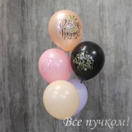 """Сет """"С днем рождения!"""""""