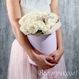 """Коробочка """"Ванильная мечта"""" с 25 розами"""
