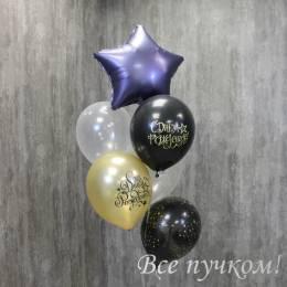 """Сет """"Мужской"""""""