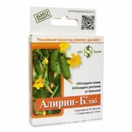 """Биофунгицид """"Алирин-б"""" для овощей 20 таблеток"""