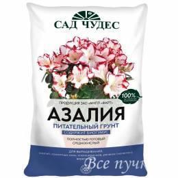"""Грунт """"Азалия"""" 2,5 л"""