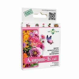 "Биозащита ""Гамаир"" для цветов (от серой гнили, пятнистости) 20 таблеток"