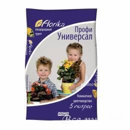 """Грунт """"Флорика"""" универсальный 2,5 л"""