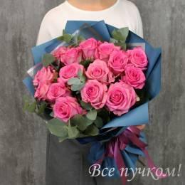 """Букет """"Нежный рассвет"""" из 15 роз"""