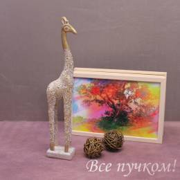 "Фигурка декоративная ""Золотой жираф"""