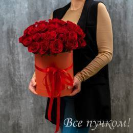 "Коробочка ""С любовью к тебе"" с 25 розами"