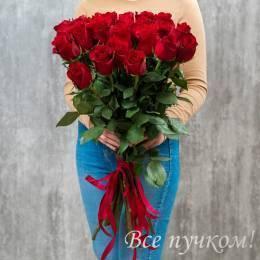 """Букет из 25 красных роз """"Премиум"""""""