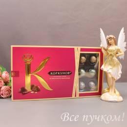 """Конфеты """"Коркунов"""" из молочного шоколада, 192 г"""
