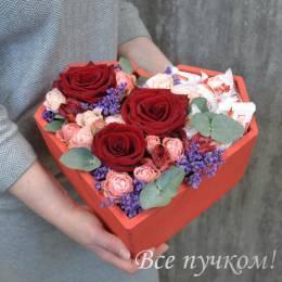 """Коробка-пенобокс """"От всего сердца"""""""