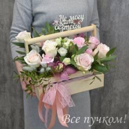 """Ящик """"Крылья любви"""""""