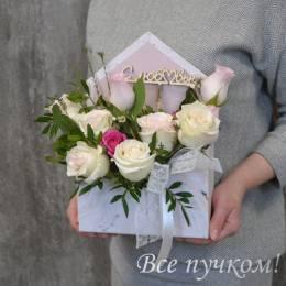 """Ящик """"Письмо о любви"""""""