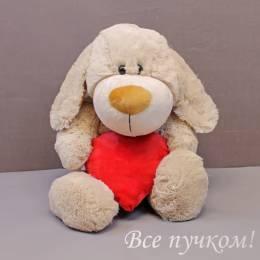 "Пес ""Рикки"" с сердцем 51 см"