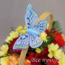 Бабочка 8 см в ассортименте