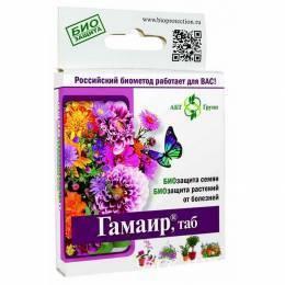 """Биозащита """"Алирин-б"""" для цветов 20 таблеток"""