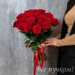 """Букет """"Роковая любовь"""" из 25 роз"""