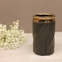 Керамическая ваза 17 см