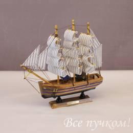 Корабль 23 см