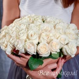 """Букет """"Блаженство"""" из 51 розы"""