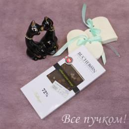 Горький шоколад с зернами кофе и апельсином