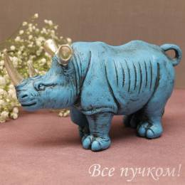 "Фигурка декоративная ""Носорог"""