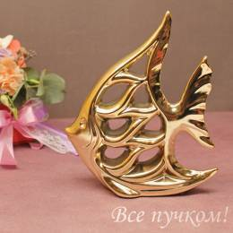 """Фигурка """"Золотая рыбка"""""""