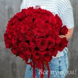 """Букет """"Самой прекрасной"""" из 51 розы"""