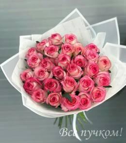 Букет#621 - Розовая роза  в ассортименте-25 роз