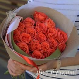 Букет#613 - 19 оранжевых роз 40-50 см в оформлении
