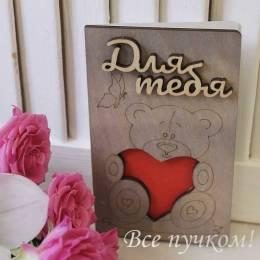 Деревянные открытки в ассортименте