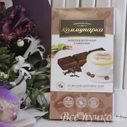 Шоколад молочный с начинкой в ассортименте