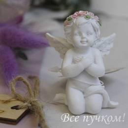 Ангелочек#3