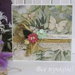 """Открытка ручной работы """"С Днем рождения"""" в ассортименте"""