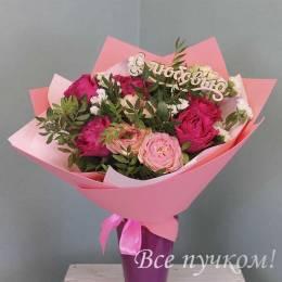 Букет#220 Сорт и оттенок роз  в ассортименте!