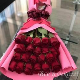 Букет#531 Роскошно! 21 красная роза 60-70 см