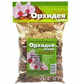Грунт Орхидея профи 1 л