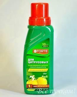 Удобрение Bona Forte для цитрусовых  (здоровье) 285 мл