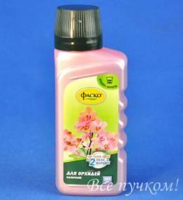 Удобрение Фаско  для орхидей 285 мл
