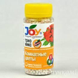 Удобрение JOY с/у трио микс Комнатные цветы 100 гр
